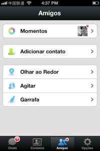 wechat iphone 1