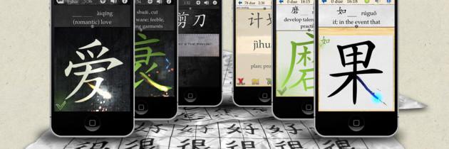 app de chines 3