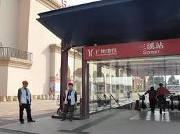 metro guangzhou 5