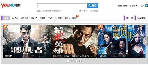 youku filmes