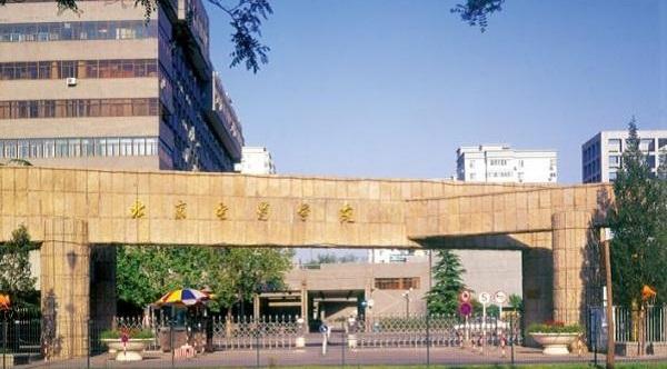 Beijing-Film-Academy