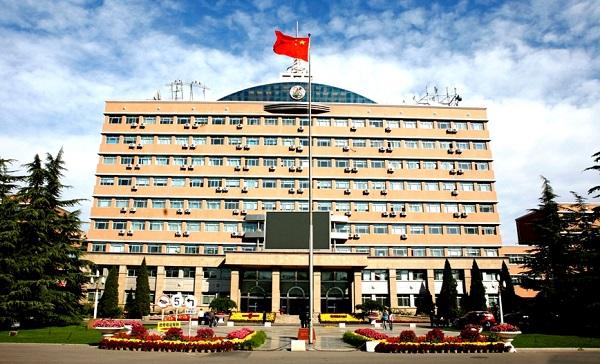 Communication-University-of-China