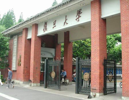 Fudan-University