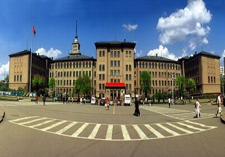 Harbin-Institute-of-Technology
