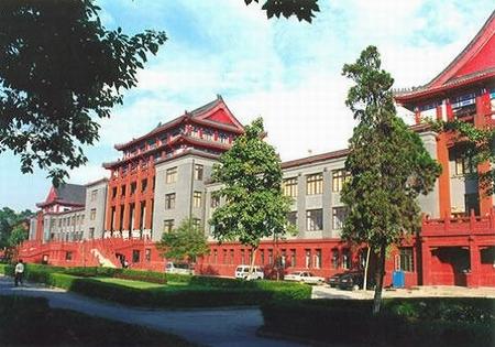 sichuan-university