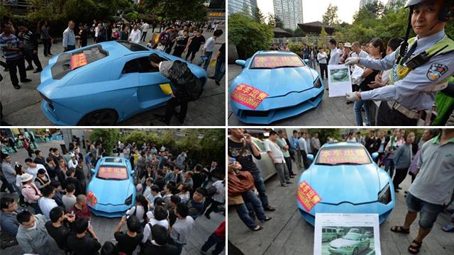 Falso Lamborghini