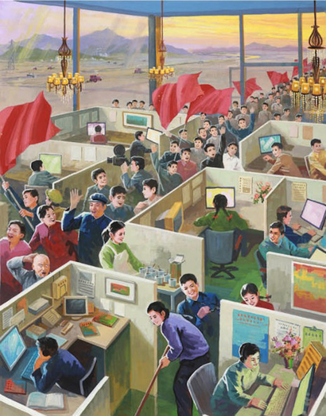 NK China 2
