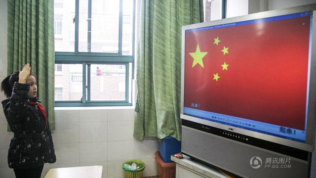 Bandeira na Tv