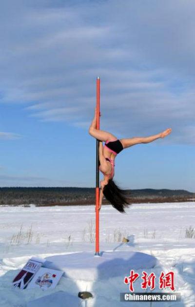 Poledance 5