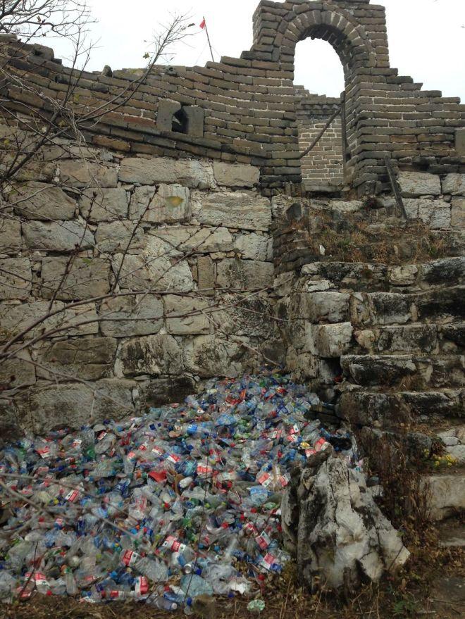 Poluicao na China 18