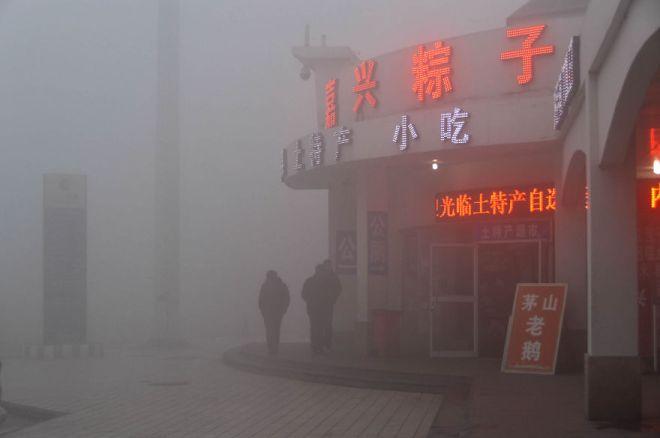 Poluicao na China 30