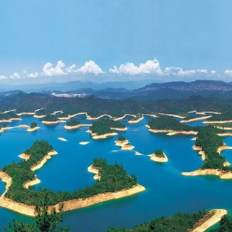 #Lago das Mil Ilhas
