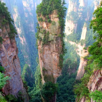 #Montanha Tianzi