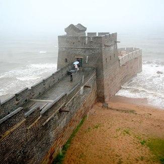 #Onde termina a Grande Muralha