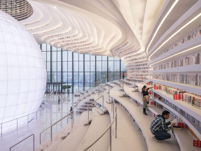 biblioteca china #2