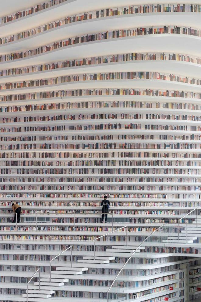 biblioteca china #3