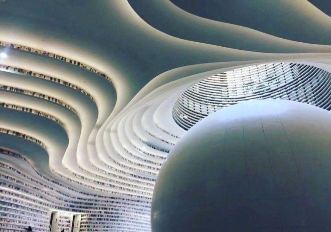 biblioteca china #4