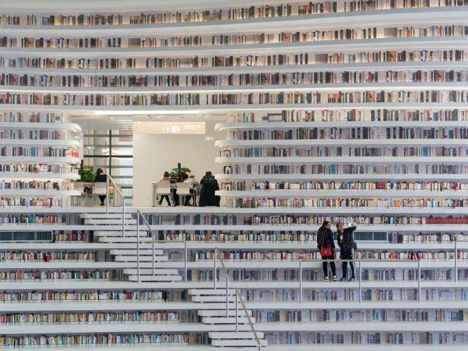 biblioteca china #8
