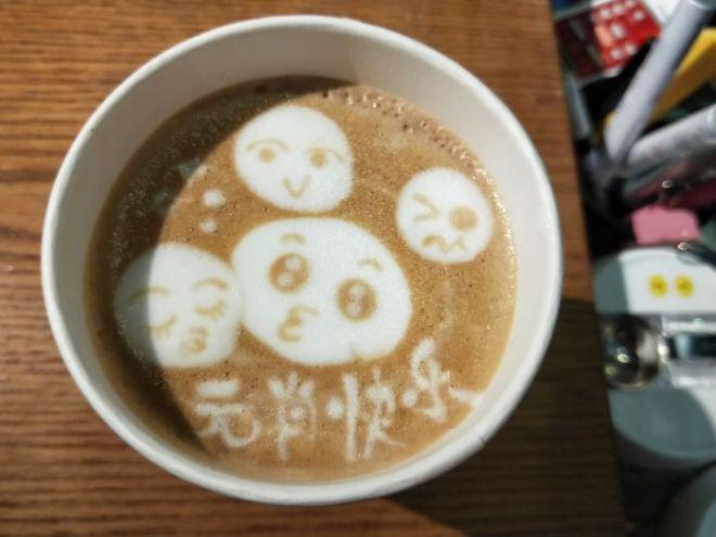 Café arte #10
