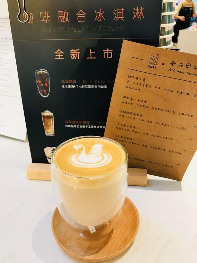 Café arte #22