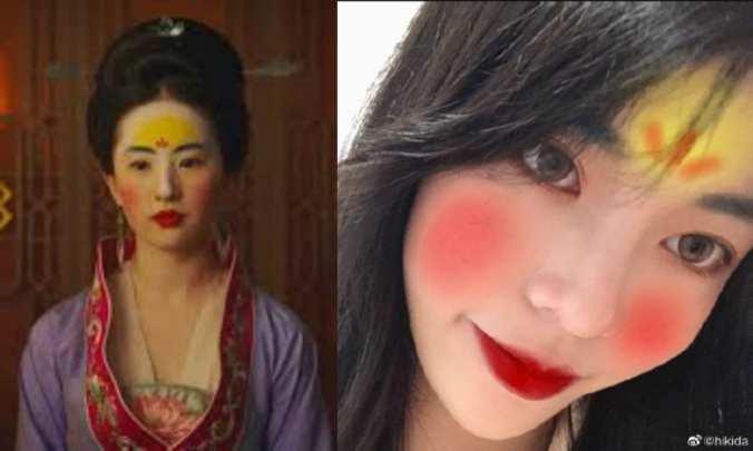 #mulan maquiagem 1