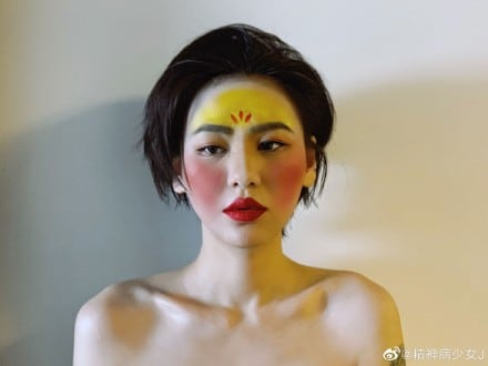 #mulan maquiagem 13