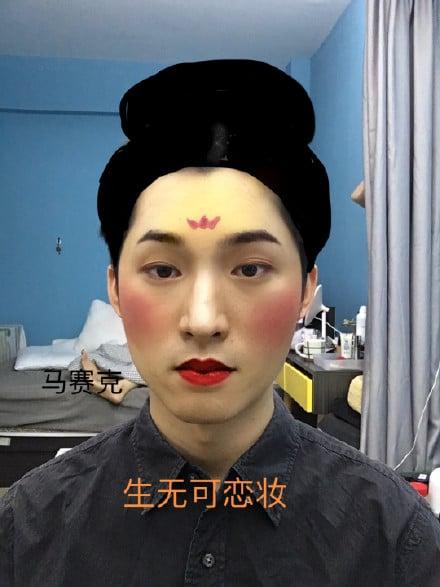 #mulan maquiagem 6