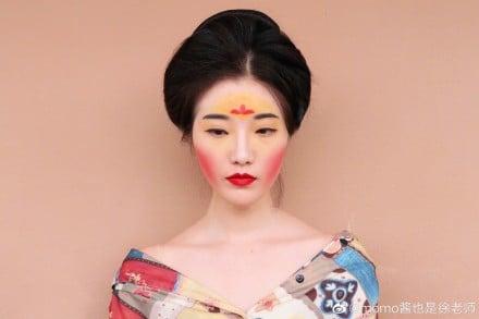 #mulan maquiagem 7